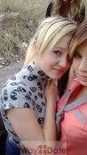 Dating Katrin Miki