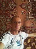 Dating Aleks290681